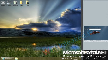 Ещё скриншоты Windows 8 Consumer Preview Build 8220