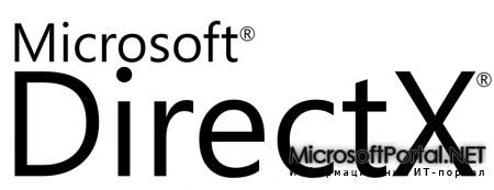 Эволюция DirectX в Windows 8
