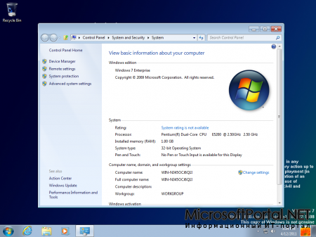 Windows 8 Milestone 1 Build 7850