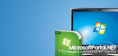 Microsoft продлевает поддержку Windows Vista и Windows 7