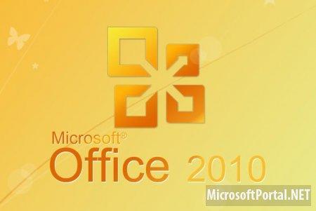 9 октября закончится техподдержка Microsoft Office 2007