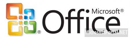 Корпорация Microsoft продлила основную  поддержку Office 2007 ещё на 6 месяцев