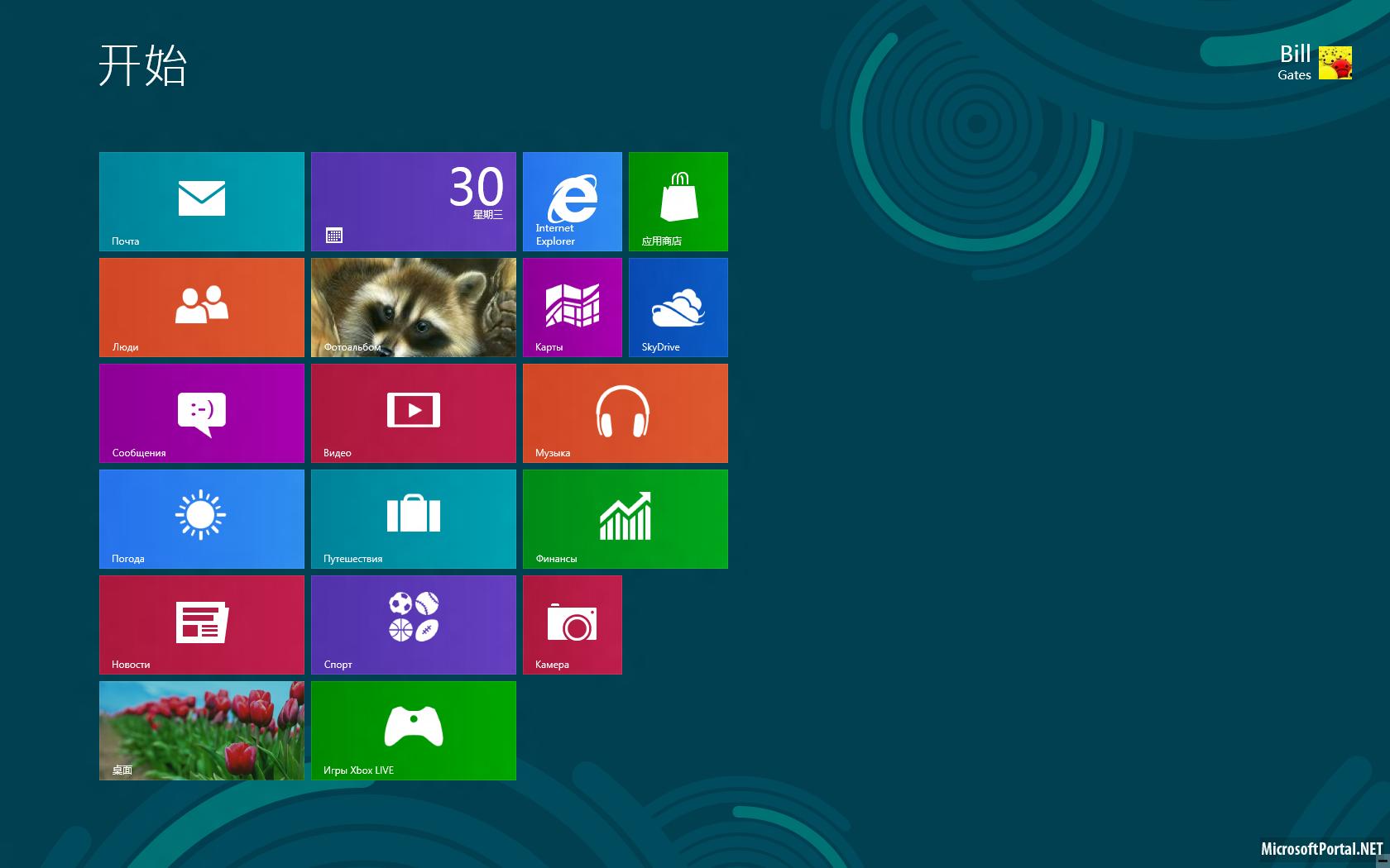 Как сделать windows 10 на английском языке