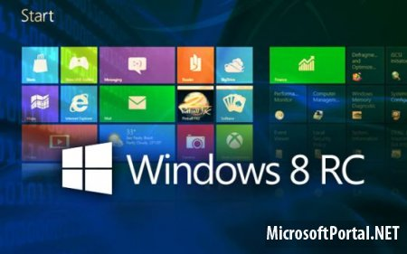 Windows 8 Release Preview выйдет 1 июня