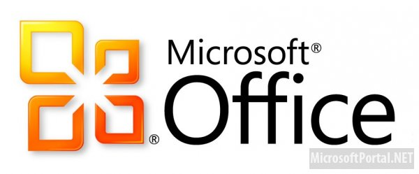 MS Office (codename 15), когда?