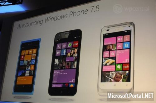 Windows Phone 7.8 будет иметь новый стартовый экран