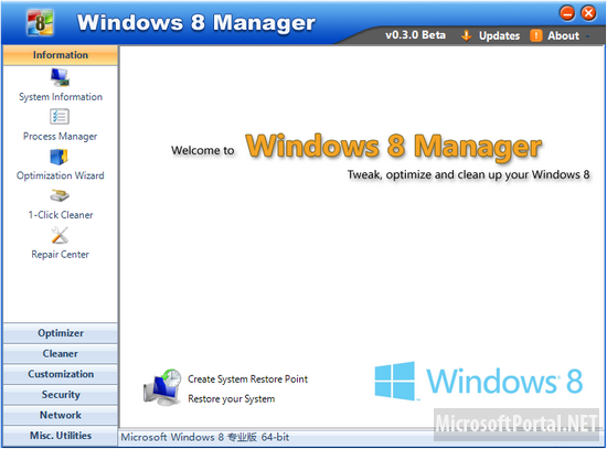 Windows 8 Manager 1.03