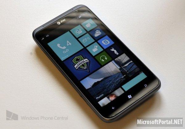 Microsoft приступила к развёртыванию обновления Windows Phone 7.8
