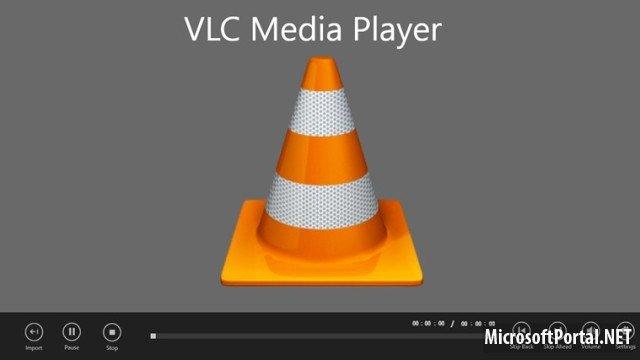 видеоплеер для Windows 7 торрент - фото 10