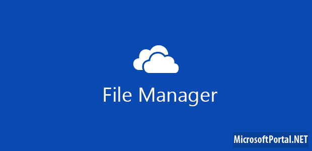 Как запустить Modern File Manager в Windows Blue