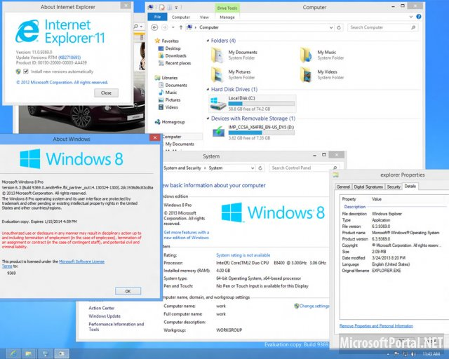 Скриншоты Windows Blue Build 9369