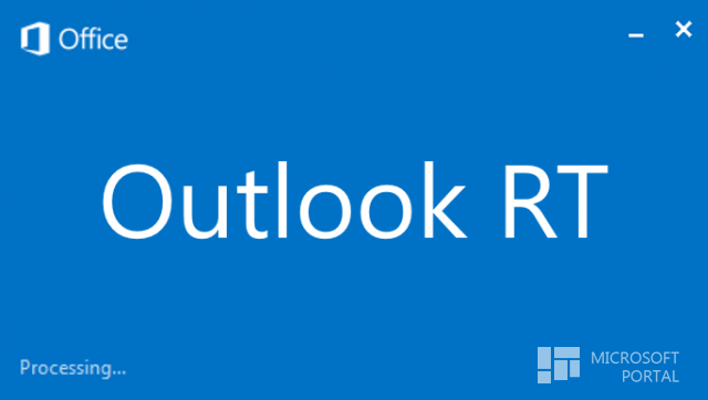 Windows RT 8.1 получит Outlook 2013