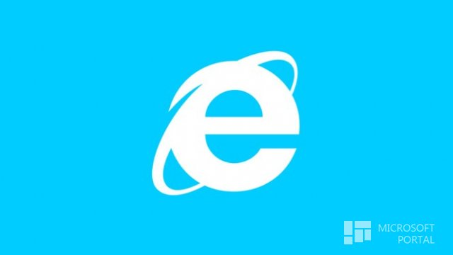 Microsoft выпустила Internet Explorer 11 Developer Preview для Windows 7 и Windows Server 2008 R2