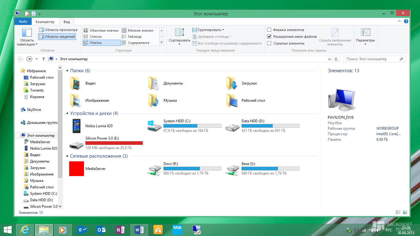 Как в windows 10 сделать этот компьютер 711