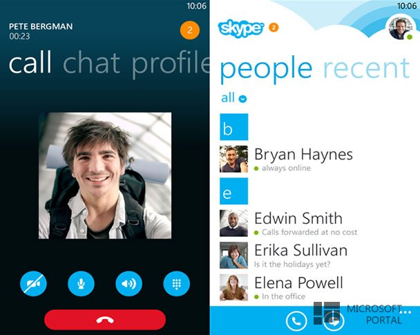 Выпущен Skype 2.10 для  Windows Phone 8