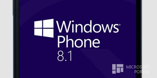 Снова новая информация о Windows Phone 8.1