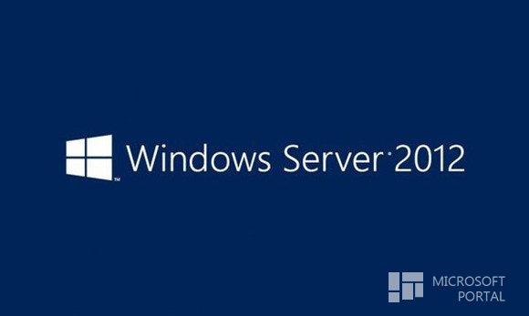 Динамическая миграция в Windows Server 2012