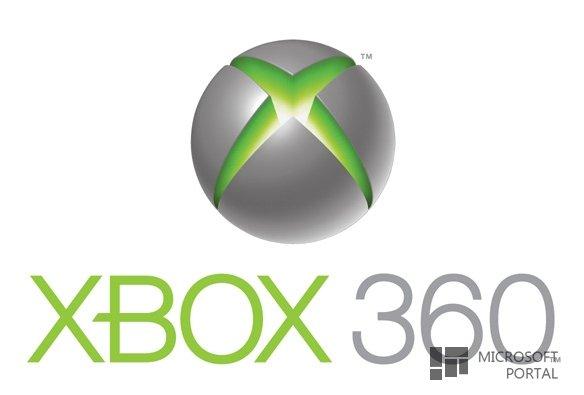 Microsoft анонсировала новые бандлы Xbox 360