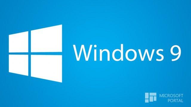 Всё, что известно о Windows 9