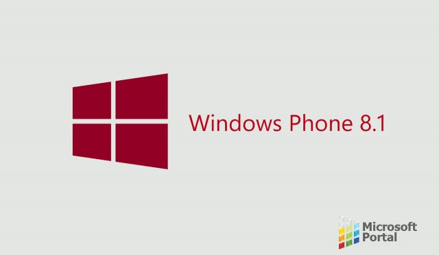 Windows Phone 8 пока что не получит файлового менеджера