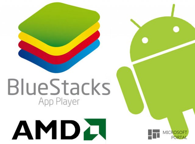 AMD и Bluestacks для сближения Android и Windows объединятся