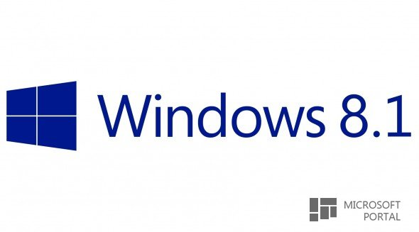 Доступен для скачивания Windows 8.1 Update 1 RTM