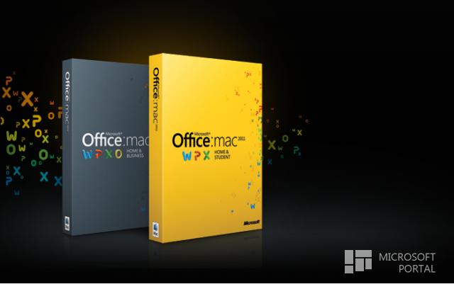 В этом году Office для Mac