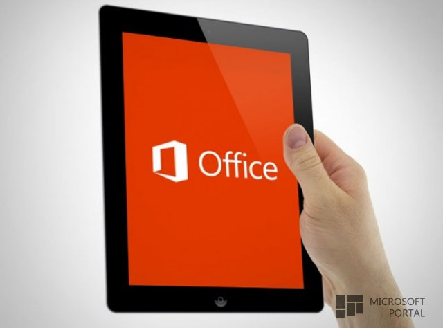 Office для планшетов с Android