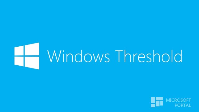 Windows Threshold Preview может получить имя «Technical Preview for Enterprise»