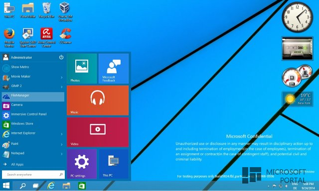 Windows9 Startmenu – реализация меню Пуск Windows 9 в ОС Windows 8