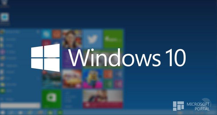 скачать русификатор для Windows 10 - фото 4