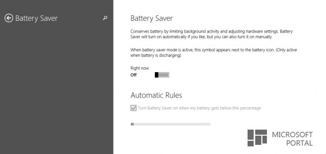 Функция  Battery Saver в Windows 10 Technical Preview Build 9860