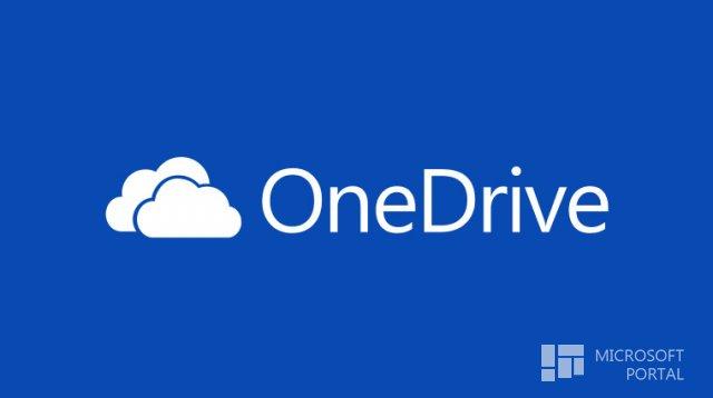 Microsoft даёт неограниченное пространство в OneDrive пользователям Office 365
