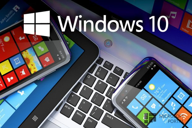 Пресс-релиз сборки Windows 10 Technical Preview Build 9879