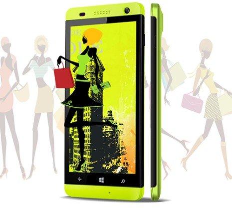 FPT Win - еще один 5-дюймовый бюджетник на Windows Phone 8.1