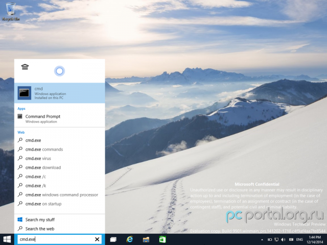 Скриншоты сборки Windows 10 Technical Preview for Consumer Build 9901 [Обновлено]