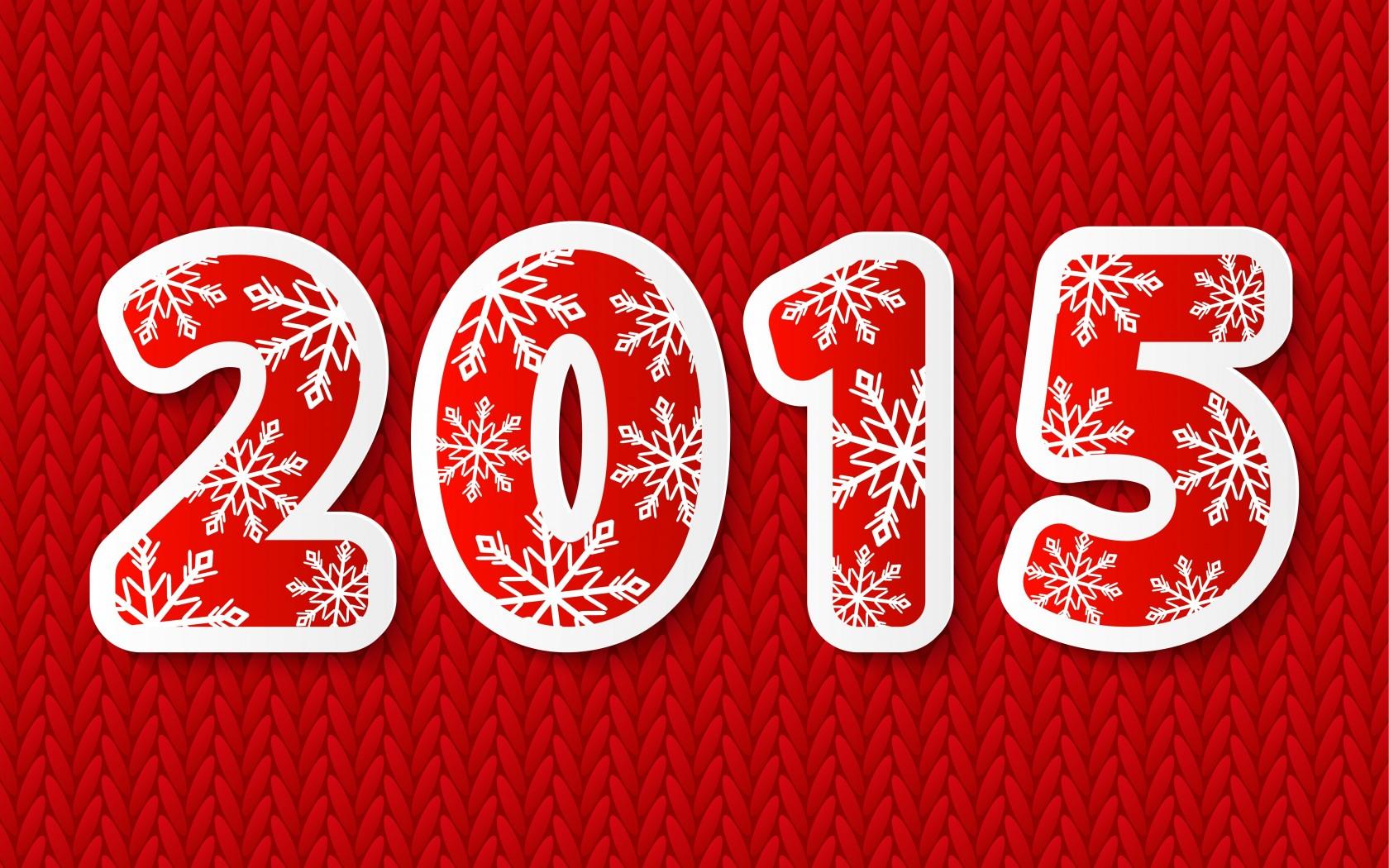 Картинки с новым годом 2015 чтобы можно было вставить текст