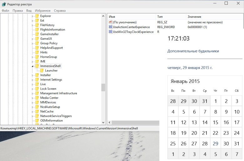 Новости о Windows