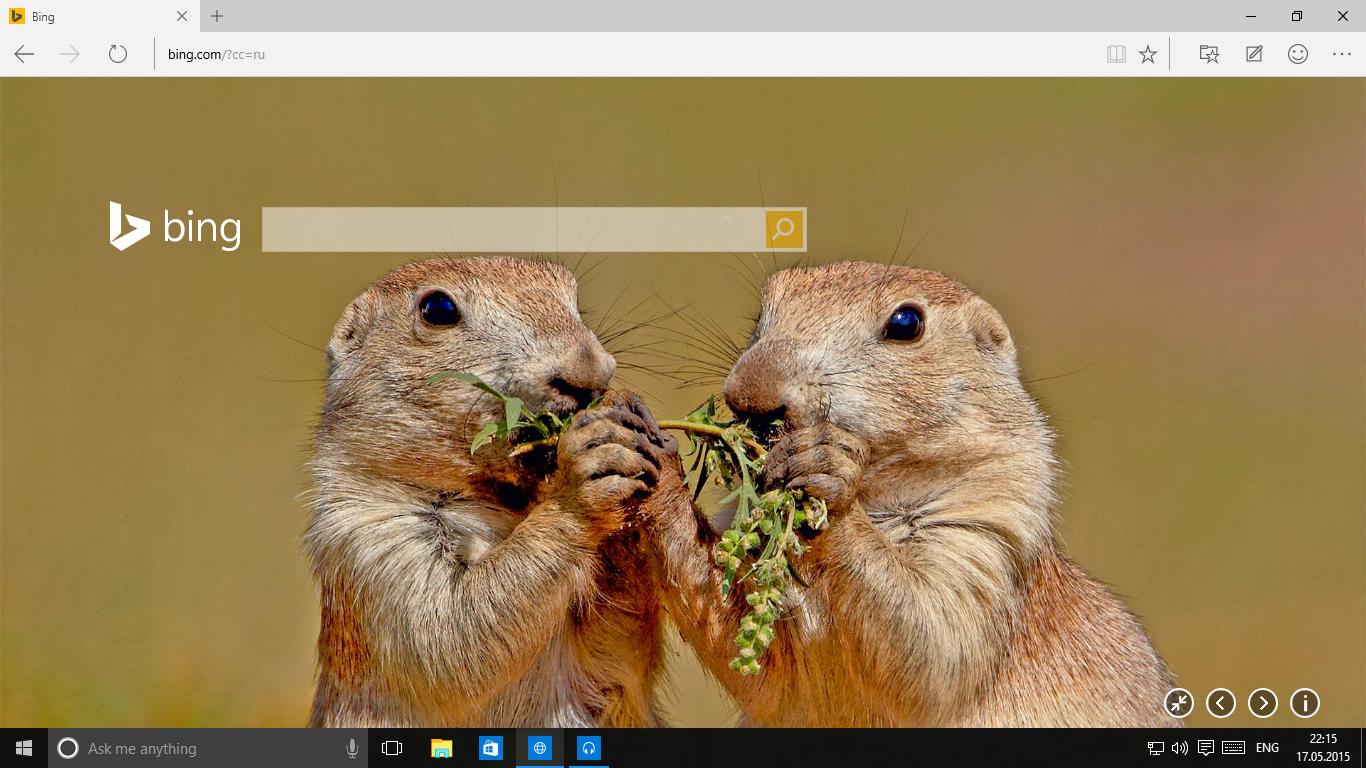 Microsoft Edge. Стало.