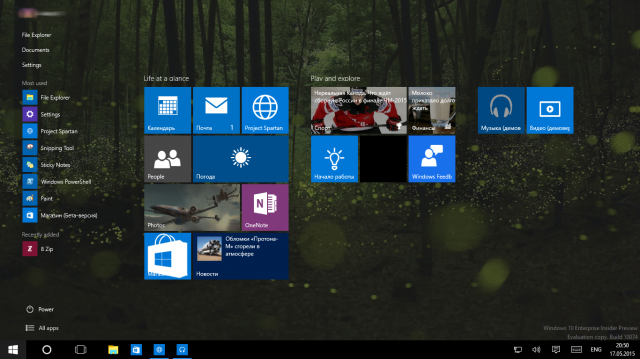 Обзор Windows 10 Build 10074