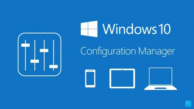 Microsoft выпустила System Center Configuration Manager Version 1511