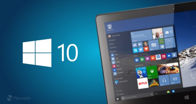 Пресс-релиз сборки Windows 10 Insider Preview Build 11082
