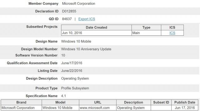 Windows 10 Mobile Anniversary Update Bluetooth Stack получает ещё одно небольшое обновление