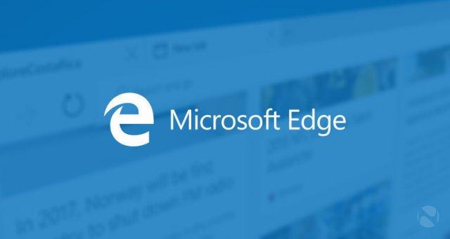 Microsoft отключила RC4 в Microsoft Edge и Internet Explorer 11