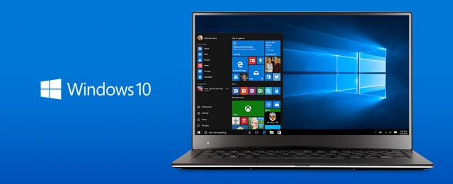 Коммерческие клиенты Windows 10 могут загружать небольшие