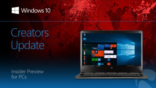 Пресс-релиз сборки Windows 10 Insider Preview Build 15058