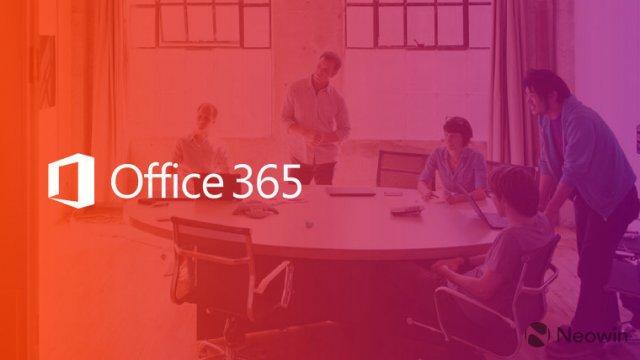 Microsoft анонсировала улучшения для потребительских подписок Office 365