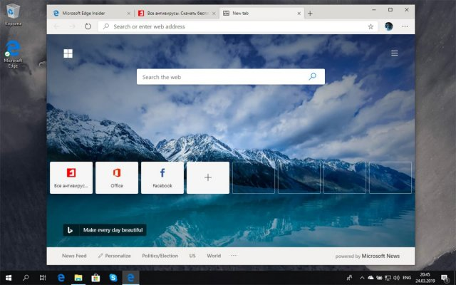 Microsoft выпустила Microsoft Edge Insider Canary Build 75.0.124.0