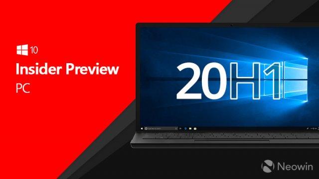 Пресс-релиз сборки Windows 10 Insider Preview Build 19033