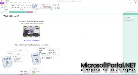 Скриншоты Microsoft Office 15 Technical Preview